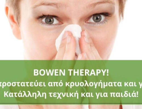 Bowtech, ένας φυσικός τρόπος να προστατευθείτε από κρυολογήματα και γρίπη